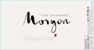 Jean Foillard Eponym Morgon 2018