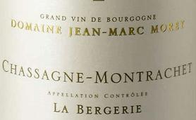 Jean Marc Morey La Bergerie