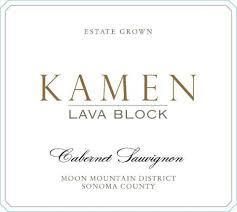 Kamen Moon Mountain Lava Block
