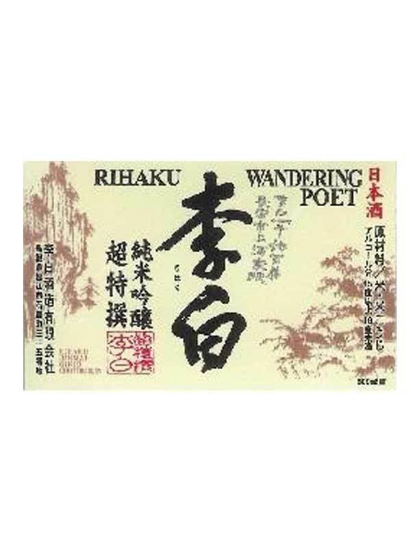 Rihaku Wandering Poet Junmai