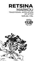 Markou Retsina Athenee Importers